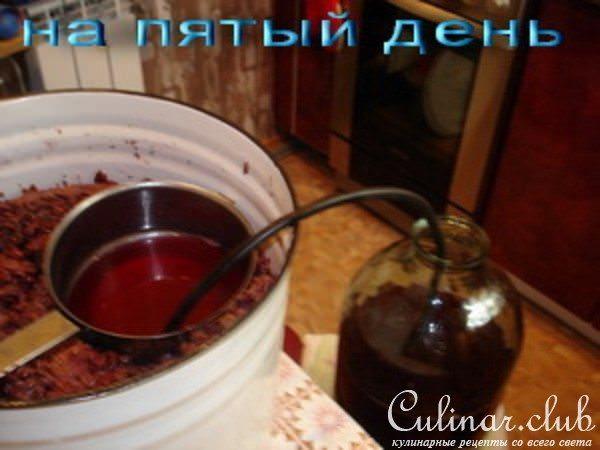 Вино из винограда в домашних условиях рецепт с водой