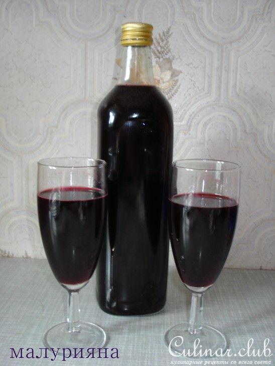 Как сделать вино из смородины в домашних условиях простой рецепт