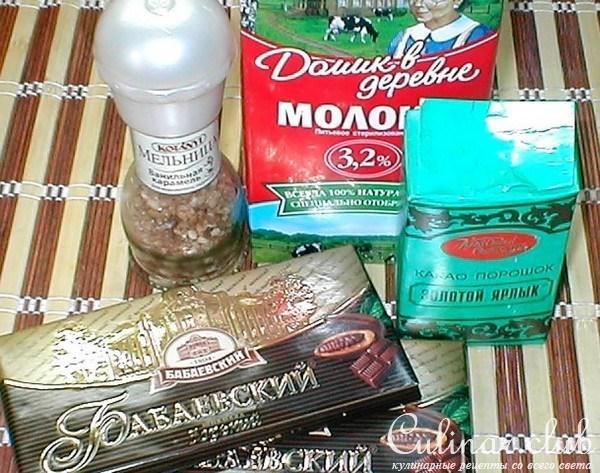 Шоколад своими руками ингредиенты