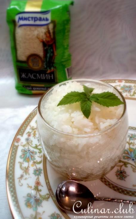 Рис жасмин рецепт