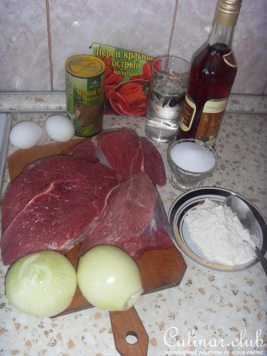 Кюфта по-армянски рецепт пошагово с с отбиванием