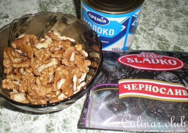 Чернослив с орехами со сгущенкой