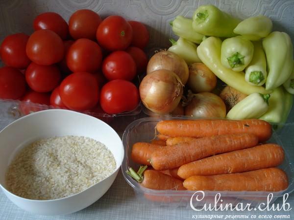 салат с рисом без уксуса