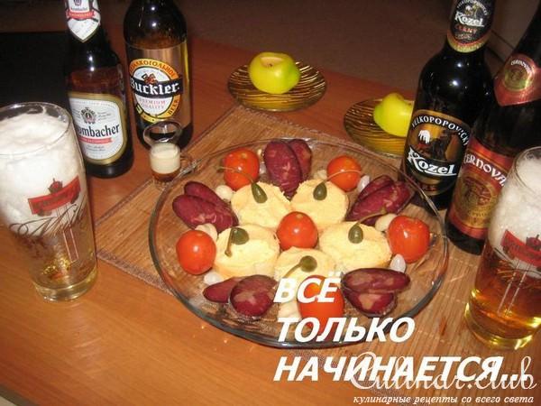 Фото рецепт закуска до пива