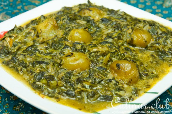 Блюда зелени рецепты фото