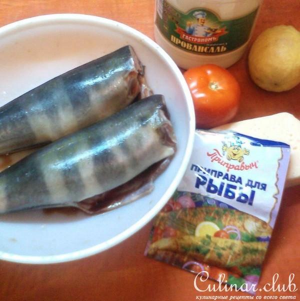 Как приготовить рыбу кижуч в духовке рецепт