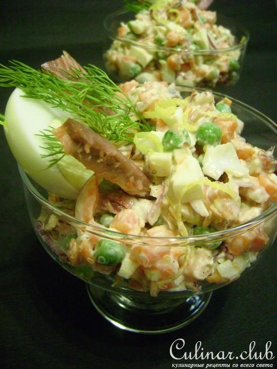 Салат с красной рыбой горячего копчкеия