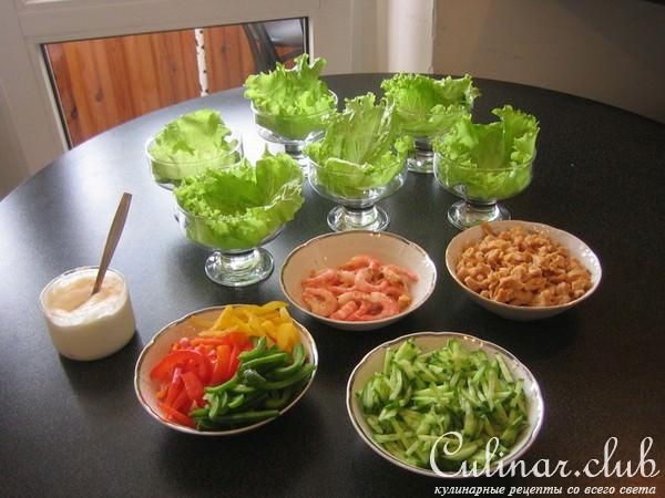 Салаты в креманках рецепты с фото