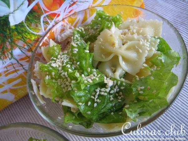 Рецепт салат бабочка