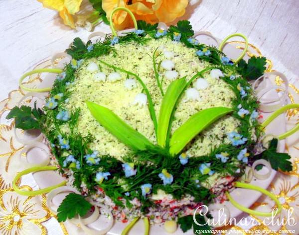 Салат ландыш рецепт с пошагово в