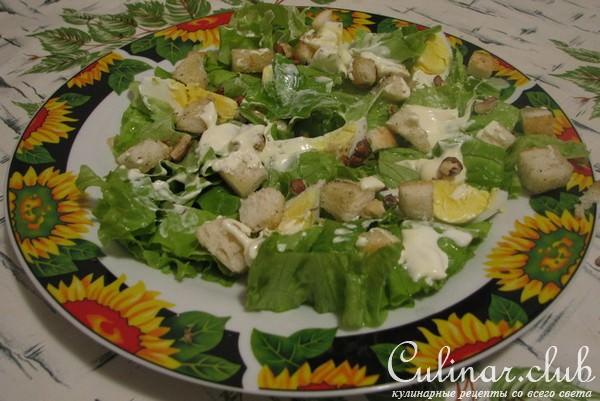 Салат с семечками с фото