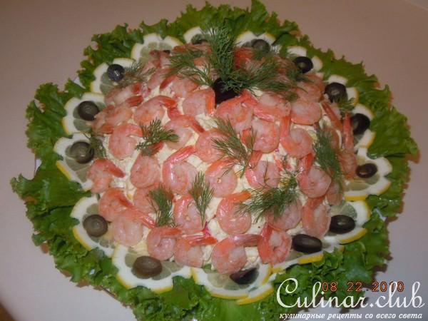Салат с морским коктейлем фото