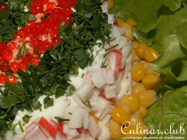Салат рапсодия рецепт пошагово