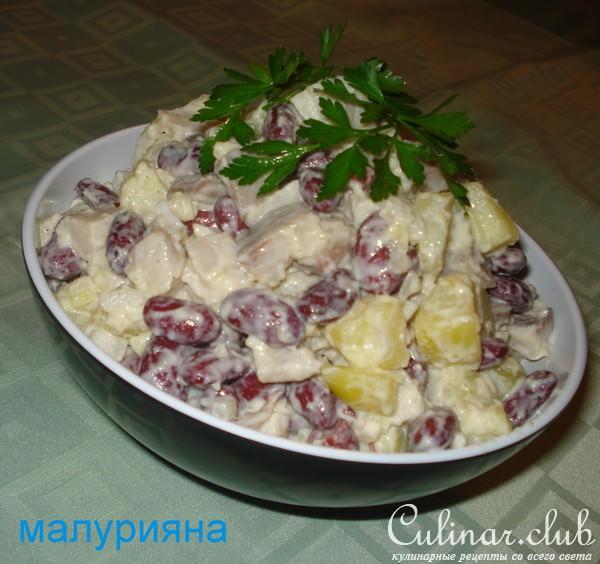 Салат чародейка с виноградом фото