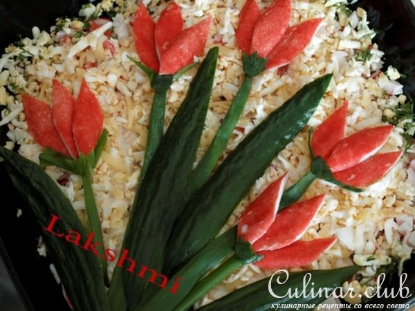 Салаты тюльпан фото