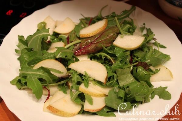 Салат с грушей рецепт с очень вкусный