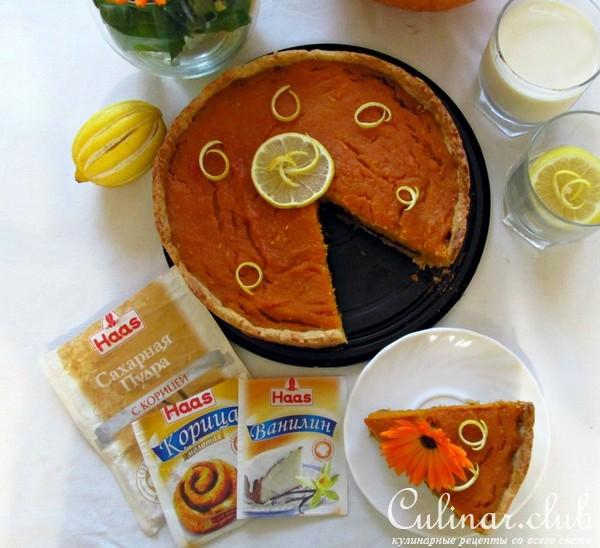 Тыквенный пирог с лимоном рецепт с фото