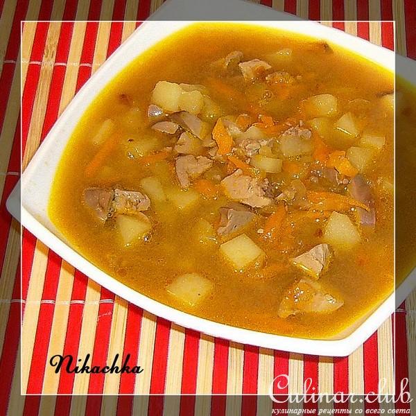 Суп печенью рецепт фото